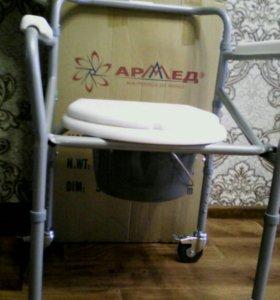 Кресло - туалет