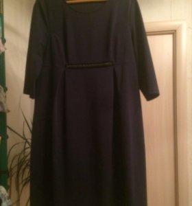 Платье Newform для беременных