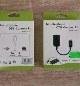 OTG кабель