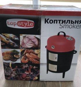 Коптильня smoker 3 in 1 новая