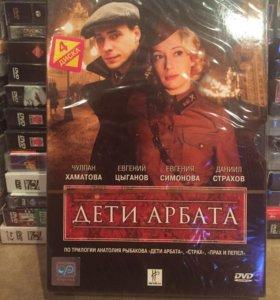 Лицензионные диски Дети Арбата(4диска , 16 серий)