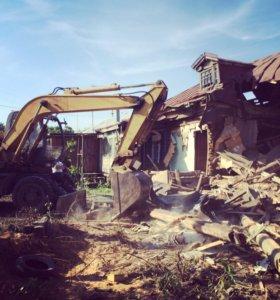Снос домов зданий