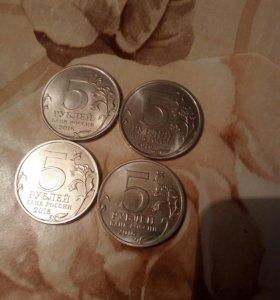 Колекционные монеты