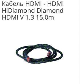 кабель hdmi hidiamand 15 m