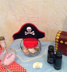 Прокат принадлежностей для пиратской вечеринки