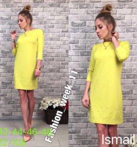 Новое платье с бусинками