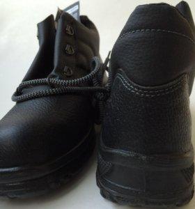 "Спец-обувь ботинки ""Труд"""