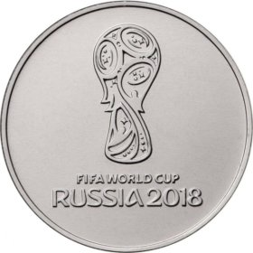 Монеты  25₽ FIFA World Cup Russia 2018 20шт
