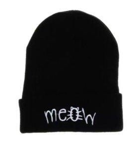 Новая шапка!
