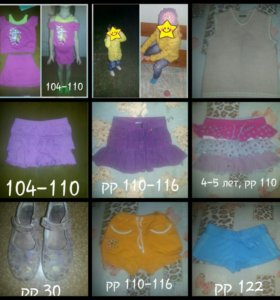 Детская одежда для девочки.