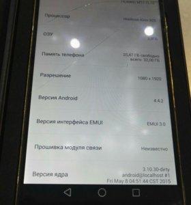 Huawei Ascend Mate 7 Gold premium 32gb