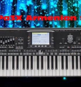 Армянские звуки и стили для Korg Pa3x, Pa900
