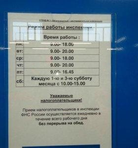 Бухгалтерские услуги,электронная отчетность