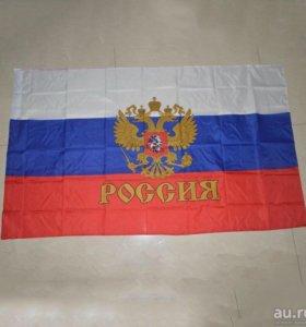 Флаг России с Гербом Доставка Бесплатно