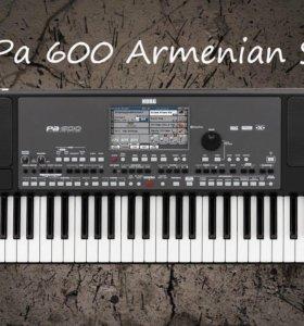 Армянские звуки и стили для Korg Pa600