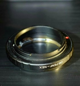 Переходник Olympus PenF на Sony Nex ( PenF-Nex )