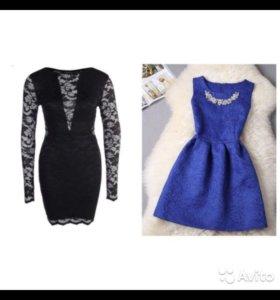 Платья синие и чёрное