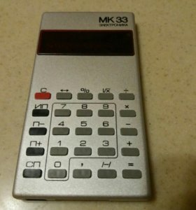 Советский калькулятор Электроника МК33