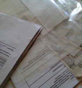 Строительные чеки, ремонт