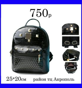 Рюкзак *** новый ***