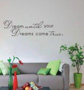 "Декоративная наклейка ""dream until..."""
