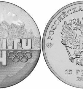 25 рублей 2014 год Олимпиада в Сочи Горы