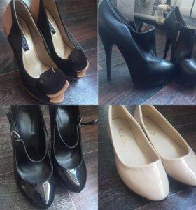 Обувь туфли , балетки , ботильоны