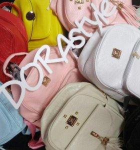 Продаю рюкзаки