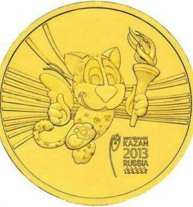 Универсиада 2013 монета