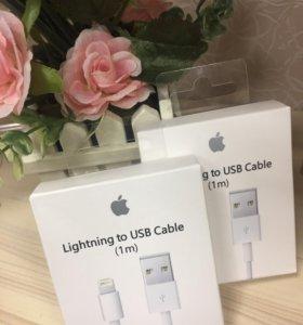 Зарядный шнур для iPhone