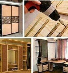 Сборка мебели Разборка Упаковка Грузчики