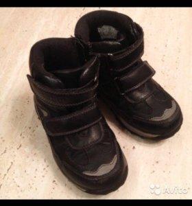 Ботинки, Kakadu