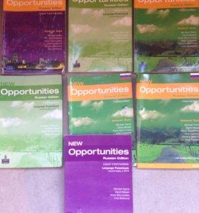 Учебники opportunites