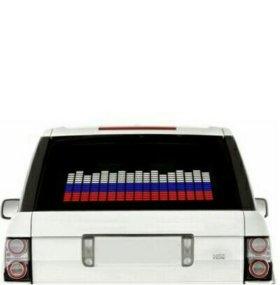Авто эквалайзер на заднее стекло