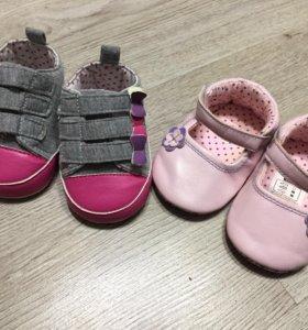 Детские ботиночки - пинетки