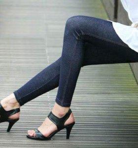 Леггинсы джинсовые 42