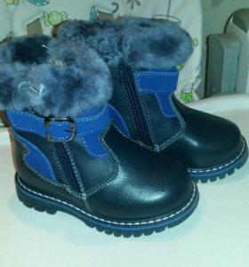 Зимние ботинки 24 р Новые Обмен