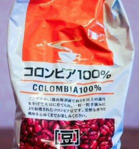 Colombia 100% японское кофе в зернах450грамм