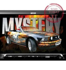 Автомагнитола Mystery MDD-7005 2 DIN 4x50W USB