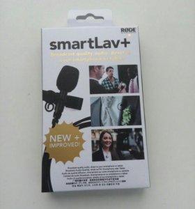 Петличка RODE smartLav+