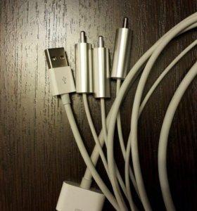 Кабель Apple для подключения к ТВ