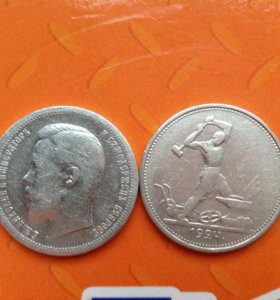 1900 -1924-1876-1841 года монеты