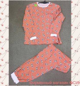Пижама детская и школьника, новые