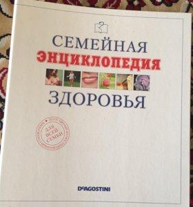 Энциклопедия хдоровья