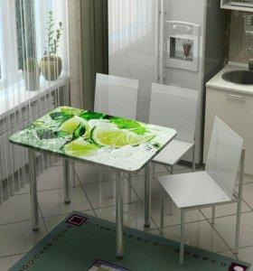 Стол обеденный.