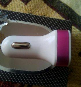 АЗУ USB голова двойной
