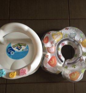 Сиденье и круг для купания