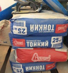 Наливной пол ТОНКИЙ 25 кг