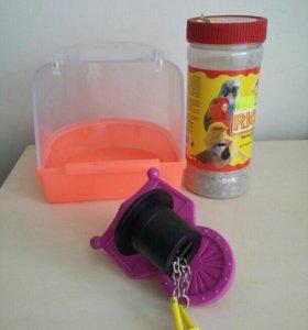 Для попугая купалка, смесь и игрушка