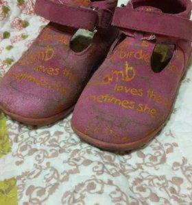 Туфли замшевые 15 см
